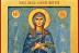 Икона Божией Матери Луганская