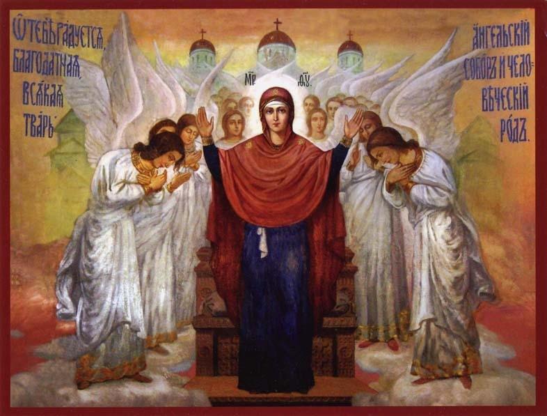"""Память иконы Божией Матери """"Нерушимая Стена"""""""