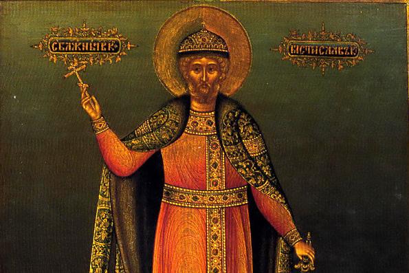 Благоверный князь Мстислав, в крещении Георгий