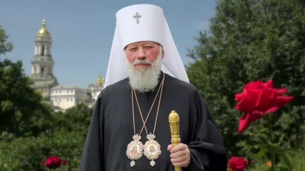 Памяти Блаженнейшего Митрополита Владимира
