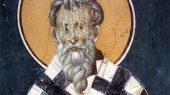 Житие и страдания святого священномученика Евсевия, епископа Самосатского