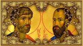 Святым апостолам Петру и Павлу