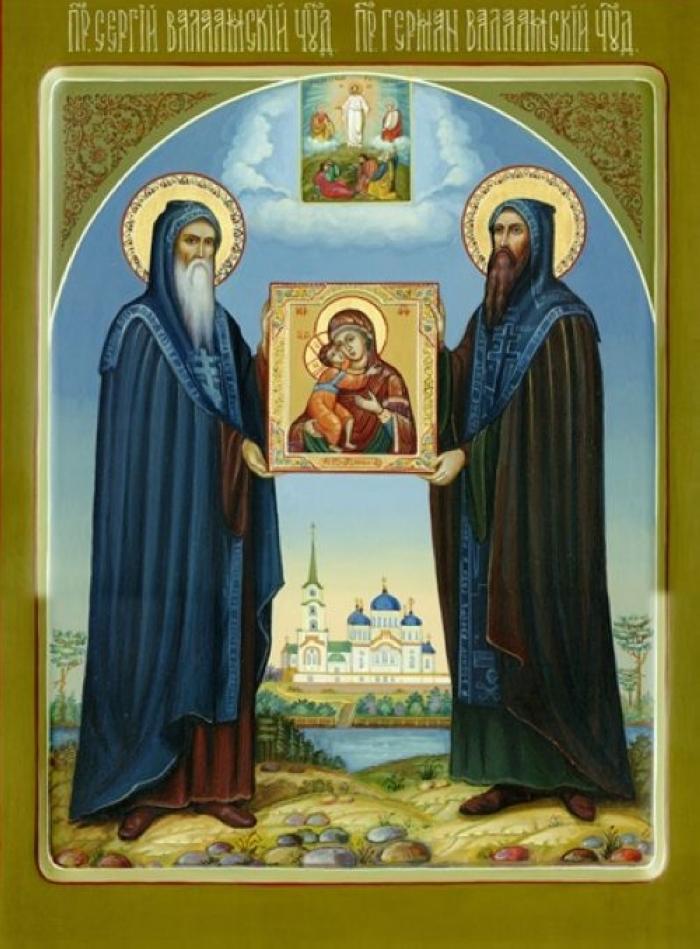 11 июля (28 июня) — память преподобных Сергия и Германа, Валаамских чудотворцев