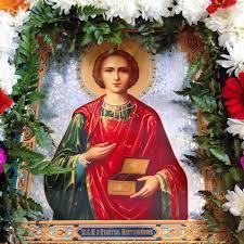 Акафист великомученику и целителю Пантелеимону