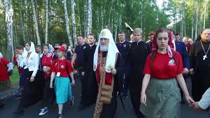 Царские дни в Екатеринбурге
