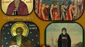 Преподобный Иоанн Рыльский — Небесный покровитель болгарского народа