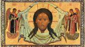 Празднику Нерукотворного Спаса посвящается