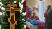 Поздравляем православных с началом Успенского поста!
