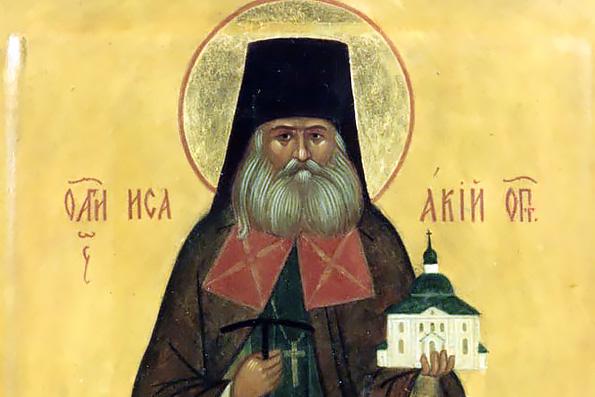 Преподобный Исаакий Оптинский (Антимонов)