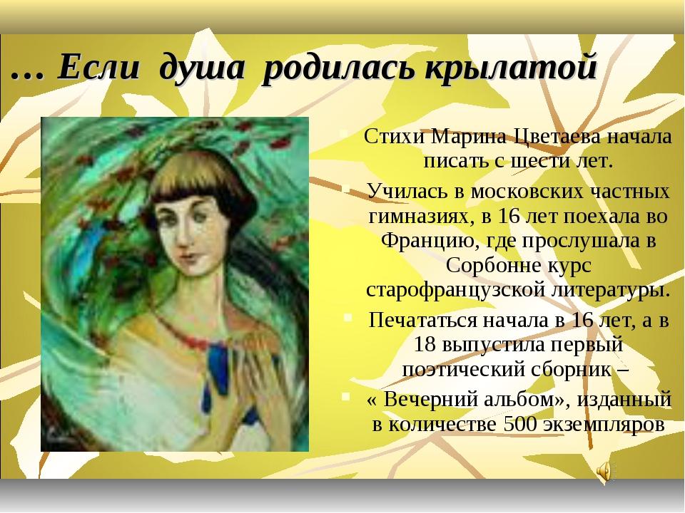 Уж сколько их упало в эту бездну... Памяти Марины Цветаевой