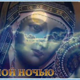 Звездной ночью. Православный авторский канал Татианы Лазаренко