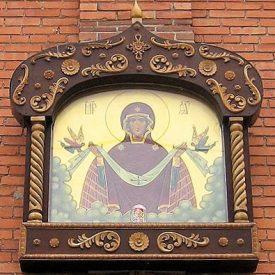 Храм Покрова Божией Матери в Гамильтоне