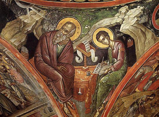 9 октября – День памяти апостола и евангелиста Иоанна Богослова