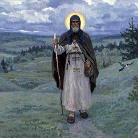 Молитва прп. Сергию Радонежскому