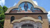 Свято-Тихоновский монастырь в Пенсильвании
