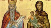 Зачатие пророка и Крестителя Господня Иоанна
