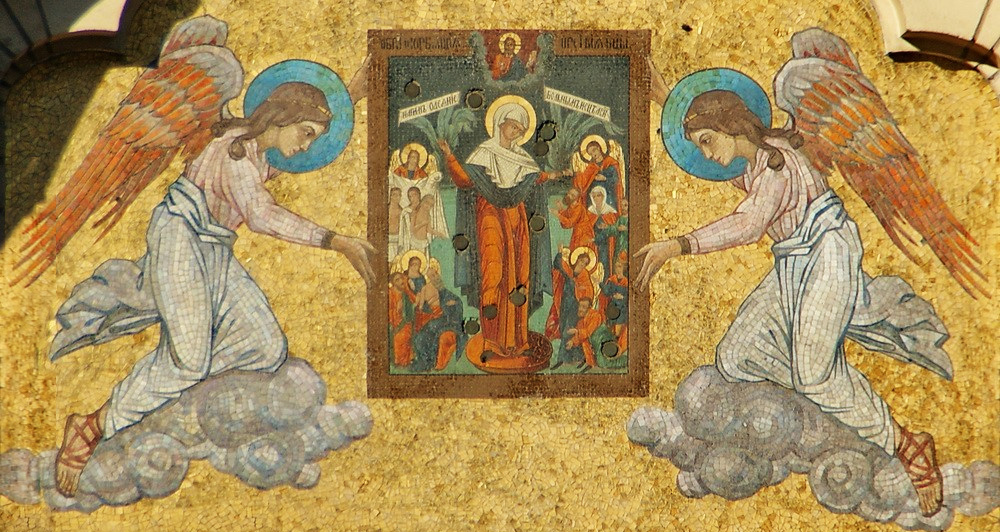 """Иконе Богородицы """"Всех скорбящих Радосте"""""""