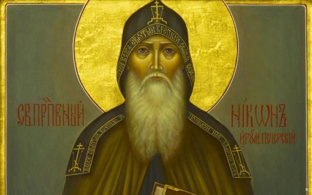 24 декабря - память преподобного Никона Сухого, Печерского чудотворца