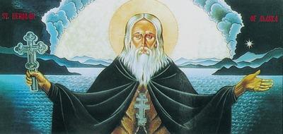 Обитель преподобного Германа Аляскинского в горах Калифорнии