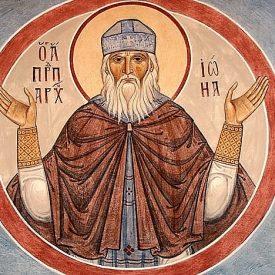 Обретене мощей преподобного Ионы Киевского