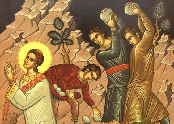 Память первомученика и архидиакона Стефана