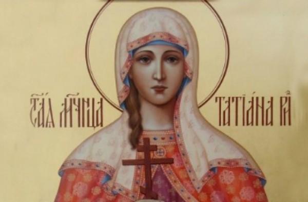 Святая мученица Татиана: житие, икона, молитва