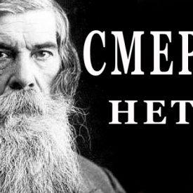 Академик Бехтерев: «Слабоумие никогда не приходит внезапно. Оно прогрессирует с годами»