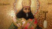 Похвальное слово святителю Феодосию Черниговскому