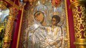 3 февраля — праздник иконы Божией Матери «Отрада и Утешение»