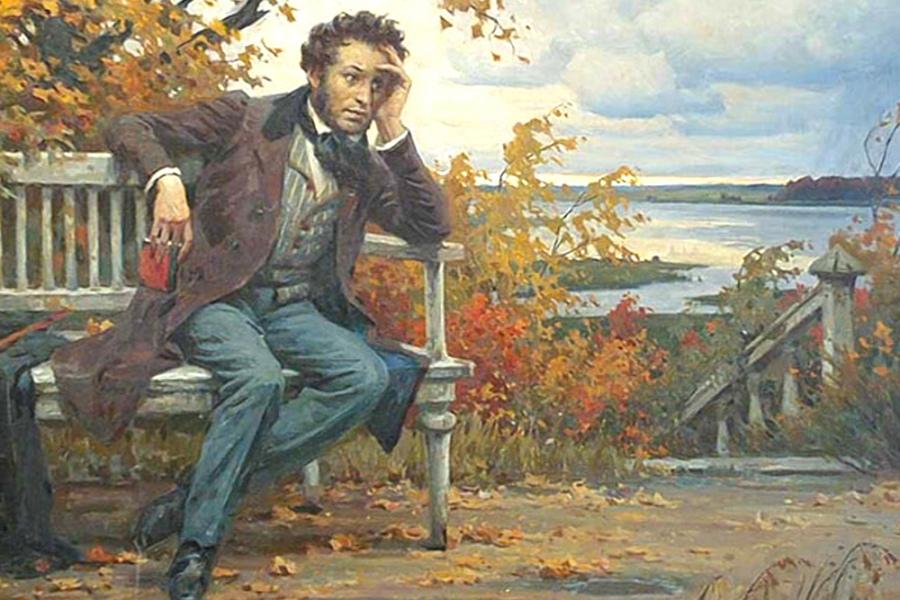 Молитвы в стихах А. С. Пушкина
