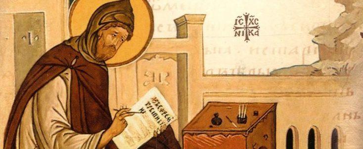 Покаянная молитва преподобного Ефрема Сирина