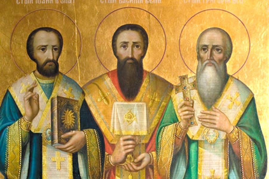 12 февраля – Собор вселенских учителей и святителей Василия Великого, Григория Богослова и Иоанна Златоуста