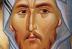 Великопостная молитва прп. Ефрема Сирина