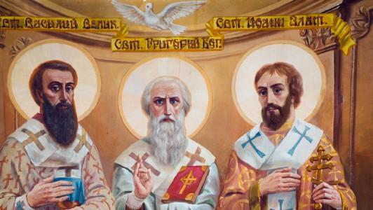 Памяти Трех Вселенских Святителей