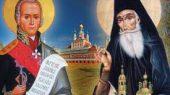 Преподобный Феодор Санаксарский