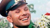 51 год со дня гибели Юрия Гагарина.
