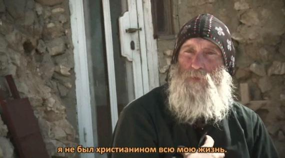 Рифмы жизни. Монах Лазарь (Виктор Афанасьев)