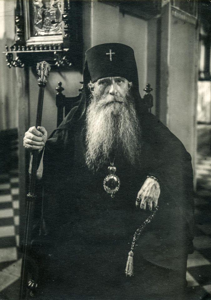 Митрополит Зиновий, в схиме Серафим (Мажуга)