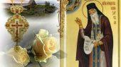 Памяти прп. Феодора Санаксарского.Старчества обитель - Санаксары