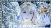 Прощание с зимой. Внимая темным Небесам