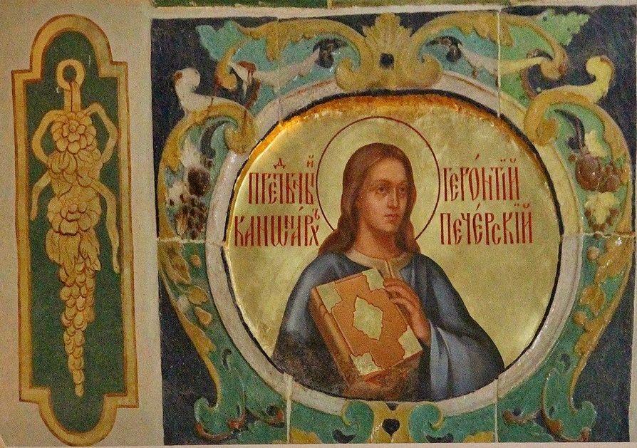 14 апреля – день памяти преподобного Геронтия, канонарха Печерского
