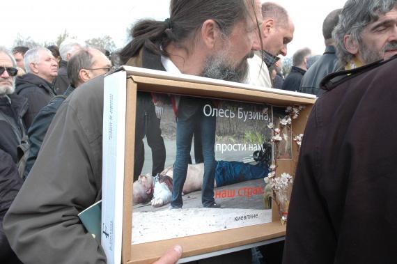 Памяти Олеся Бузины: спасибо, что живой