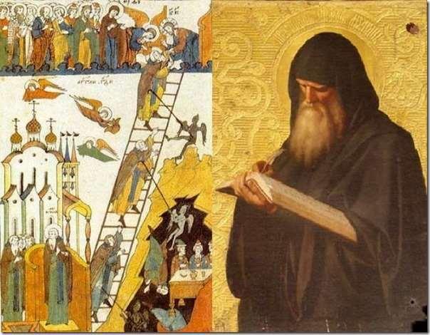 Покаяние – это наше примирение с Богом.Преподобный Иоанн Лествичник