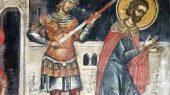 Святой мученик Александр