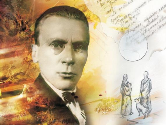 Великие киевляне. 15 мая 1891 года родился Михаил Афанасьевич Булгаков