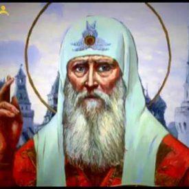 Крестный путь священномученика Ермогена