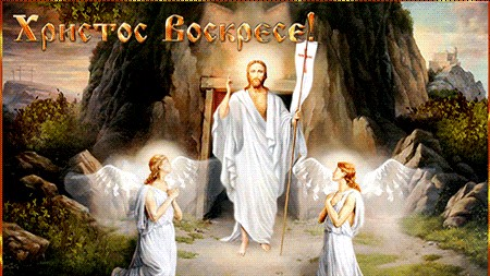 О явлениях Спасителя после Воскресения и их грубинных смыслах