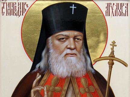 """""""Хирург от Бога"""" Святитель Лука Войно-Ясенецкий"""