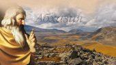 Памяти святого апостола Симона Канонита. Горы Иверии