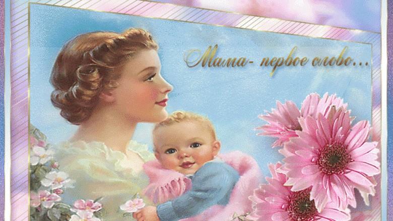 """Завет Божией любви (из цикла """"Дожди детства"""")"""